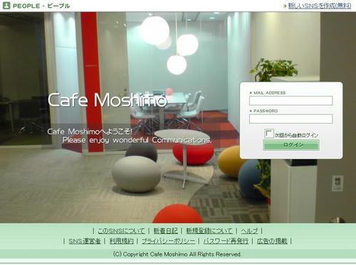 cafe_moshimo.jpg