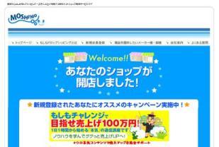 welcome1.jpg